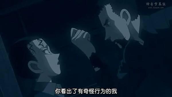 名偵探柯南-500 紅與黑的碰撞 遺言[(025684)2018-02-19-20-20-25].JPG