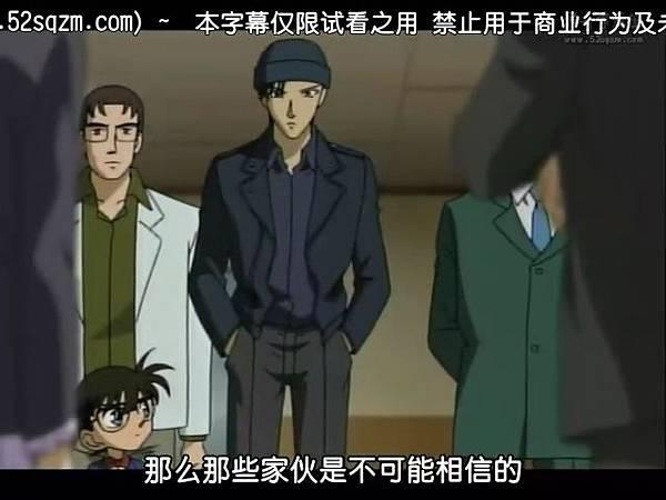 名偵探柯南-501 紅與黑的碰撞 嫌疑[(007093)2018-02-19-20-25-25].JPG