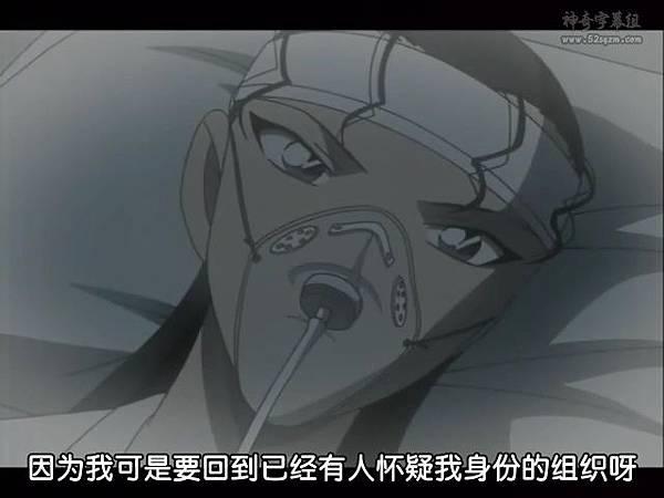 名偵探柯南-501 紅與黑的碰撞 嫌疑[(008148)2018-02-19-20-26-14].JPG