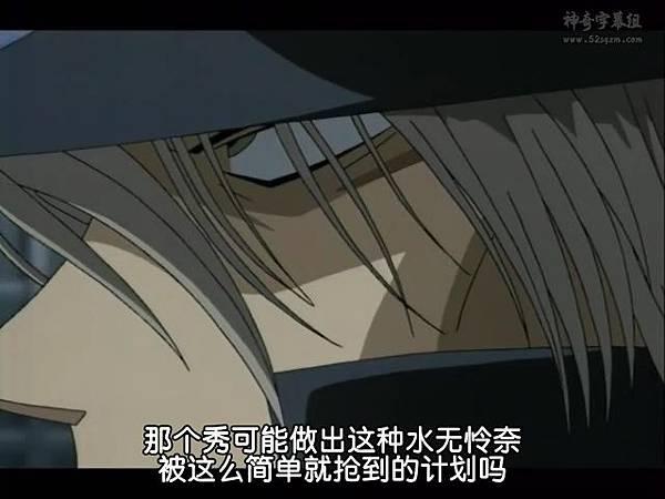 名偵探柯南-501 紅與黑的碰撞 嫌疑[(011221)2018-02-19-20-28-39].JPG
