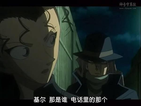 名偵探柯南-502 紅與黑的碰撞 潔白[(014208)2018-02-19-20-42-08].JPG
