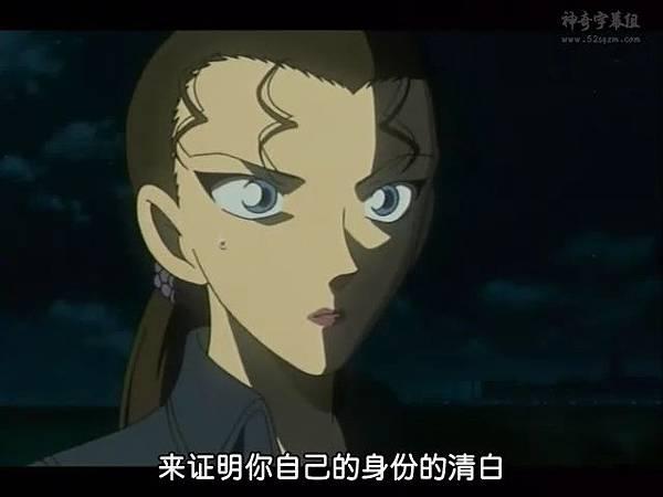 名偵探柯南-502 紅與黑的碰撞 潔白[(017175)2018-02-19-20-44-04].JPG