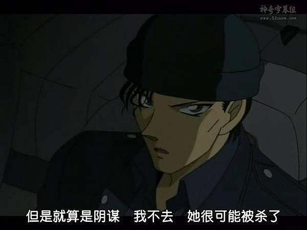 名偵探柯南-502 紅與黑的碰撞 潔白[(028256)2018-02-19-21-05-02].JPG
