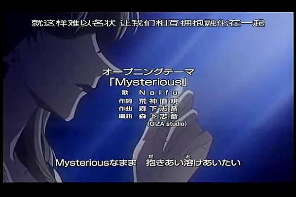 名偵探柯南-515 怪盜基德的瞬間移動魔術[(003477)2018-02-19-22-41-32].JPG