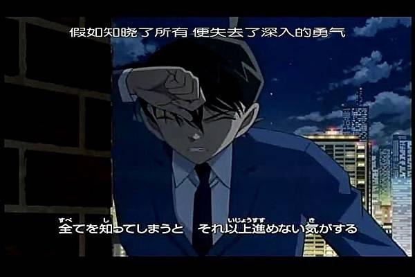 名偵探柯南-515 怪盜基德的瞬間移動魔術[(003298)2018-02-19-22-41-25].JPG