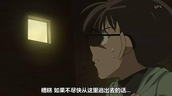 名偵探柯南-521 殺人犯工藤新一(前篇)[(010621)2018-02-19-23-22-39].JPG