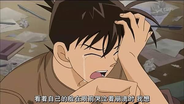 名偵探柯南-522 殺人犯工藤新一(後篇)[(047399)2018-02-20-00-27-37].JPG