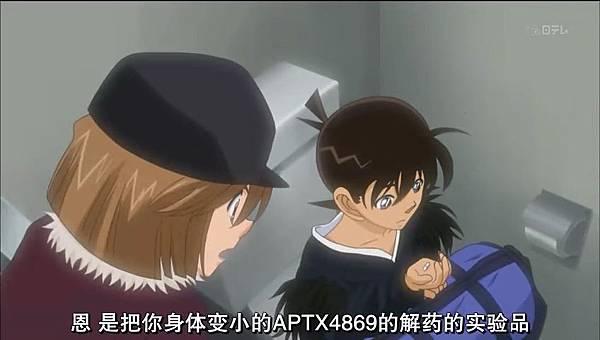 名偵探柯南-522 殺人犯工藤新一(後篇)[(057279)2018-02-20-00-36-36].JPG