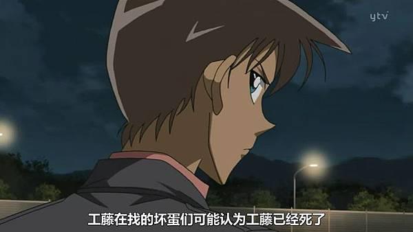 名偵探柯南-523 真正想問的事[(008104)2018-02-20-00-46-59].JPG