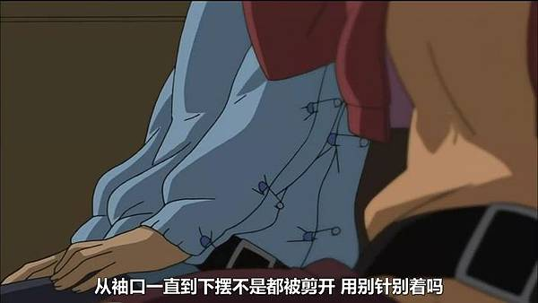 名偵探柯南-524 令人憎恨的藍色火花(前篇)[(005766)2018-02-20-01-00-59].JPG