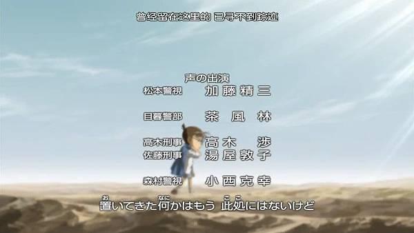 名偵探柯南-533 呼喚過去的傷痕[(032982)2018-02-20-01-27-03].JPG