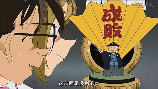 名偵探柯南-538 怪盜基德 VS 最強金庫 (後篇)[(026365)2018-02-20-01-36-47].JPG