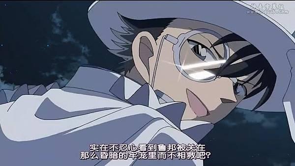 名偵探柯南-538 怪盜基德 VS 最強金庫 (後篇)[(030026)2018-02-20-01-39-35].JPG