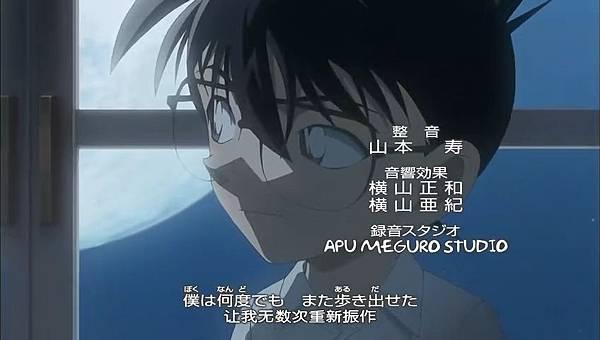名偵探柯南-540 毛利小五郎偵探停業的日子(前篇)[(032597)2018-02-20-01-42-35].JPG