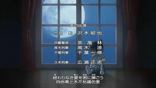 名偵探柯南-540 毛利小五郎偵探停業的日子(前篇)[(031806)2018-02-20-01-41-37].JPG