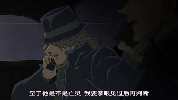 名偵探柯南-579 黑色13的暗示[(032440)2018-02-20-12-12-12].JPG