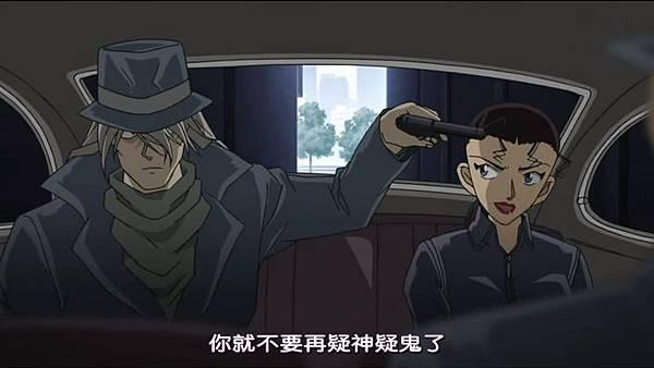 名偵探柯南-580 迫近的黑之時限[(002956)2018-02-20-12-14-25].JPG