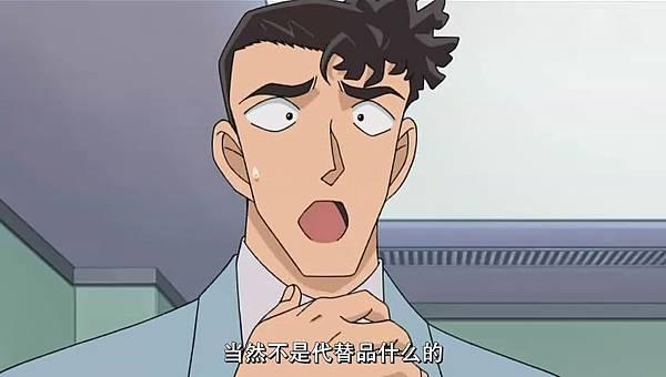 名偵探柯南-584 白鳥警部的失戀[(015657)2018-02-20-12-59-01].JPG