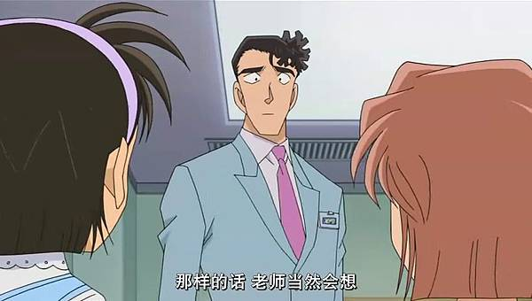 名偵探柯南-584 白鳥警部的失戀[(015380)2018-02-20-12-58-49].JPG