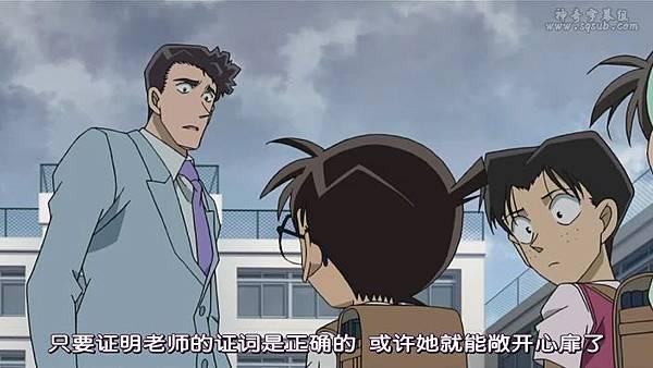 名偵探柯南-585 永恆的的櫻花之戀[(006675)2018-02-20-13-06-23].JPG