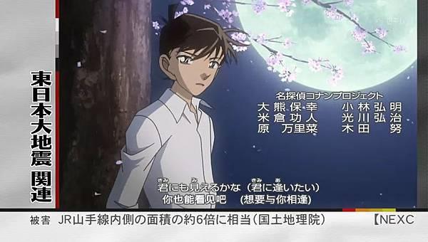 名偵探柯南-609 背叛的白色情人節(後篇)[(032209)2018-02-20-13-53-56].JPG