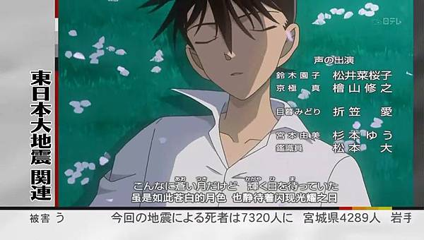 名偵探柯南-609 背叛的白色情人節(後篇)[(031104)2018-02-20-13-53-29].JPG