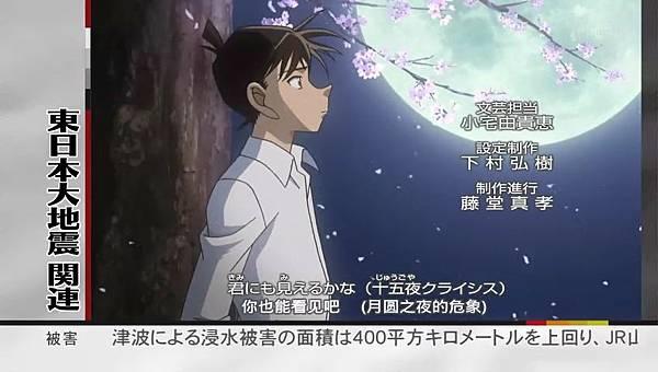 名偵探柯南-609 背叛的白色情人節(後篇)[(032008)2018-02-20-13-53-47].JPG