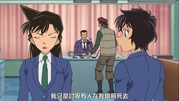 名偵探柯南-649 偵探事務所被困事件(狙擊篇)[(026612)2018-02-20-16-30-51].JPG