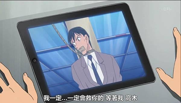 名偵探柯南-681 賭上性命的戀愛轉播(轉播開始)[(026489)2018-02-20-19-59-54].JPG