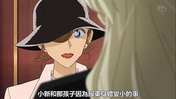 名偵探柯南-704 漆黑的特快列車(終點)[(011246)2018-02-23-21-26-26].JPG