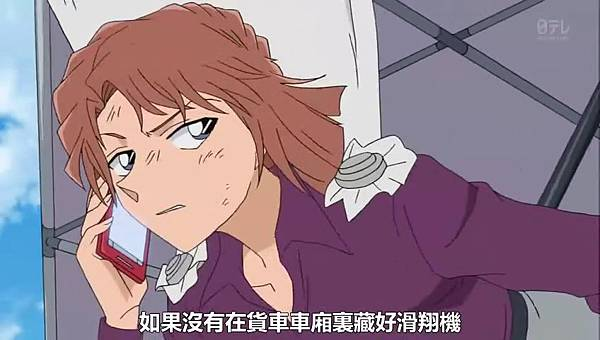 名偵探柯南-704 漆黑的特快列車(終點)[(038486)2018-02-23-21-41-40].JPG