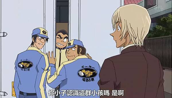 名偵探柯南-723 又甜又冰的快遞車(後篇)[(034487)2018-02-23-23-31-58].JPG
