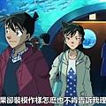 名偵探柯南-772 工藤新一水族館事件(前篇)[(015526)2018-02-24-09-36-51].JPG