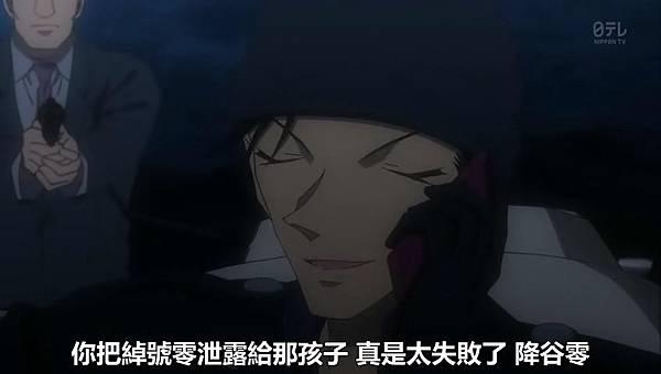 名偵探柯南-783 緋色的真相[(011470)2018-02-24-11-37-53].JPG