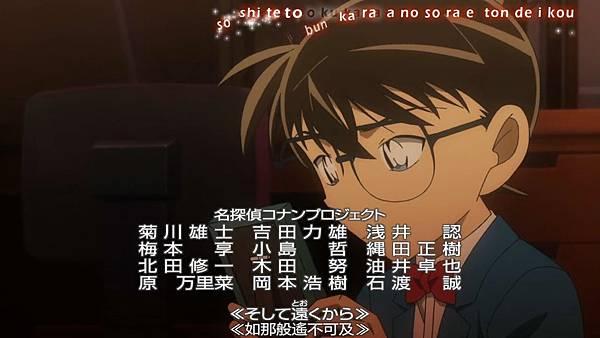 名偵探柯南-843 偵探團各執一詞(前篇)[(033977)2018-02-24-16-21-41].JPG
