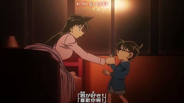 名偵探柯南-843 偵探團各執一詞(前篇)[(034063)2018-02-24-16-21-44].JPG