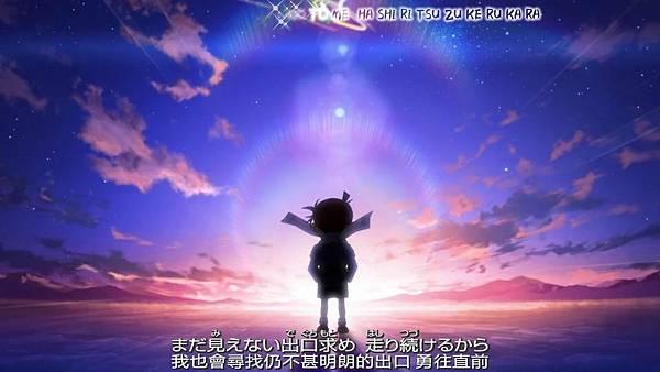 名偵探柯南-845 黑暗中窮途末路的柯南(前篇)[(003197)2018-02-24-16-29-35].JPG