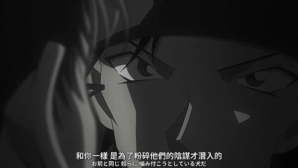 名偵探柯南-867 背叛者的舞台(後篇)[(029744)2018-02-24-19-42-04].JPG