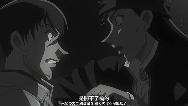 名偵探柯南-867 背叛者的舞台(後篇)[(029353)2018-02-24-19-41-47].JPG