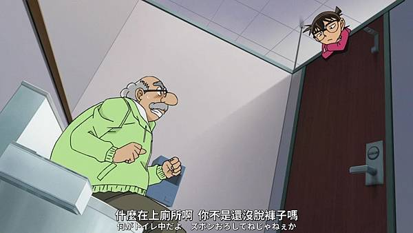 名偵探柯南-888 怪盜基德的機關箱(後篇)[(025656)2018-02-24-21-37-54].JPG