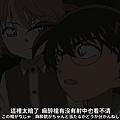 名偵探柯南-890 新任老師的骸骨事件(後篇)[(027606)2018-02-24-22-04-52].JPG