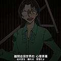名偵探柯南-890 新任老師的骸骨事件(後篇)[(029425)2018-02-24-22-06-08].JPG