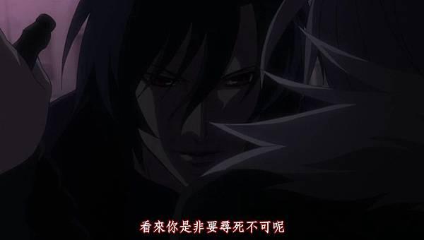[SBZ%26;OtomeDream] Togainu no Chi 04 (MBS 848x480 RealVideo AAC)[(025302)2018-03-04-12-14-54].JPG