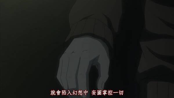 [SBZ%26;OtomeDream] Togainu no Chi 11 (MBS 848x480 RealVideo AAC)[(008804)2018-03-04-15-07-18].JPG