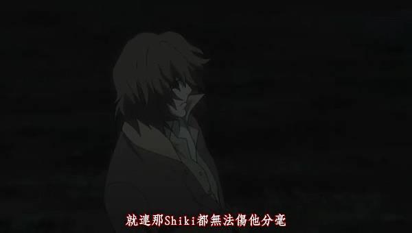 [SBZ%26;OtomeDream] Togainu no Chi 11 (MBS 848x480 RealVideo AAC)[(006245)2018-03-04-15-05-18].JPG