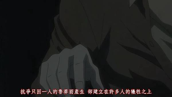 [SBZ%26;OtomeDream] Togainu no Chi 11 (MBS 848x480 RealVideo AAC)[(008979)2018-03-04-15-07-27].JPG