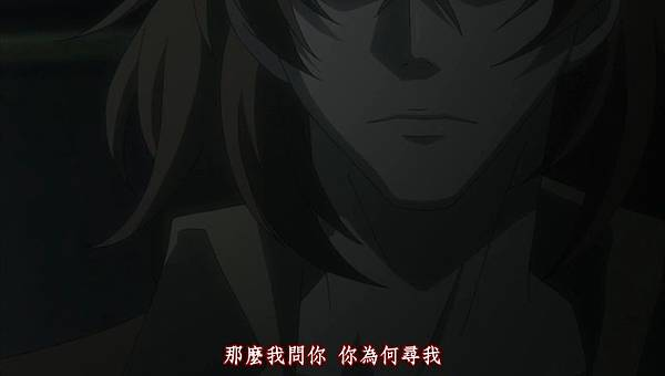 [SBZ%26;OtomeDream] Togainu no Chi 11 (MBS 848x480 RealVideo AAC)[(009055)2018-03-04-15-07-32].JPG