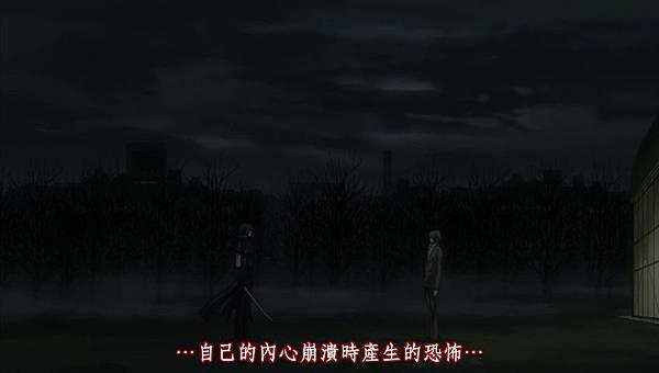 [SBZ%26;OtomeDream] Togainu no Chi 11 (MBS 848x480 RealVideo AAC)[(012356)2018-03-04-15-10-02].JPG