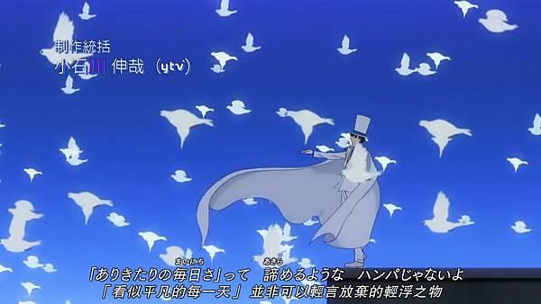[Dymy][Magic Kaito 1412][01][BIG5][1280X720][(017241)2018-03-10-17-49-17].JPG