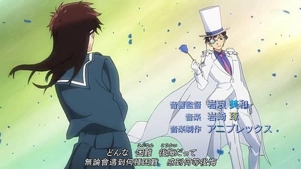 [Dymy][Magic Kaito 1412][01][BIG5][1280X720][(017938)2018-03-10-17-50-03].JPG